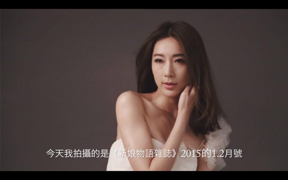 【新娘物語】專題人物  2015年 一 二月號 隋棠