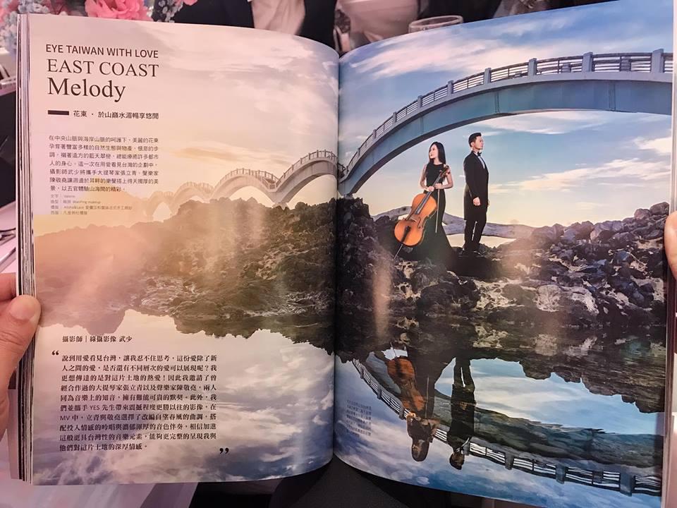用愛看見台灣